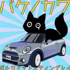 Bakenokawa - Polkadot Stingray