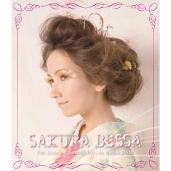 Sakura Bossa - The Greatest Sakura Hits In Bossa Style - Various Artists
