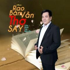 Rao Bán Vần Thơ Say - Văn Đình Tới Nguyễn