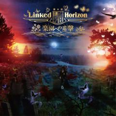 Rakuen e no Shingeki - Linked Horizon
