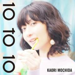Ten to Ten - Mochida Kaori