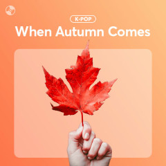 When Autumn Comes