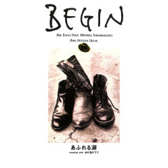 Afureru Namida - BEGIN