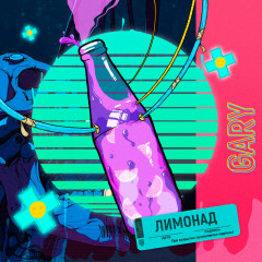 Limonad - Gary