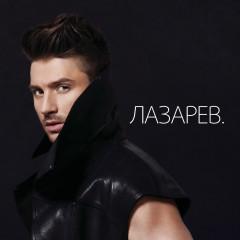 LAZAREV. - Sergey Lazarev