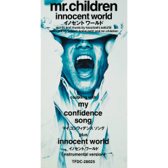 Innocent World - Mr.Children
