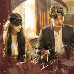 Hotel Del Luna OST Part.6 (Single) - CHUNG HA