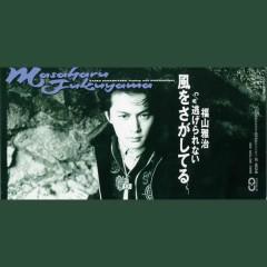 Kaze Wo Sagashiteru - Masaharu Fukuyama