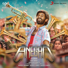 Anegan (Original Motion Picture Soundtrack) - Harris Jayaraj
