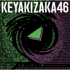 Eienyori Nagai Isshun -Anokoro Tashikani Sonzaishita Watashitachi- - Keyakizaka46
