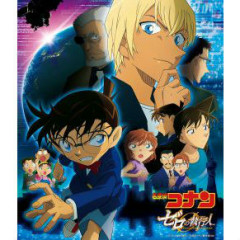 Detective Conan: Zero the Enforcer Original Soundtrack CD2 - Various Artists