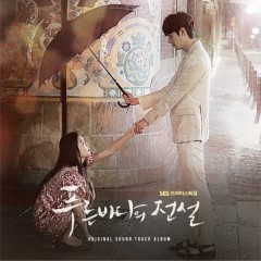 The Legend Of The Blue Sea OST (CD2)