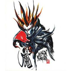Le Monde De Demon - Demon Kogure
