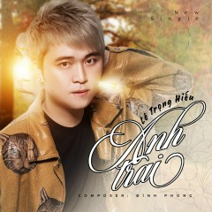 Anh Trai (Single)
