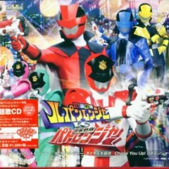 Kaitou Sentai Rupan Ranger Vs Keisatsu Sentai Pato Ranger Shudaika - Project.R