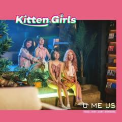 U Me Us (Single)