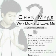 Why Don't U Love Me?
