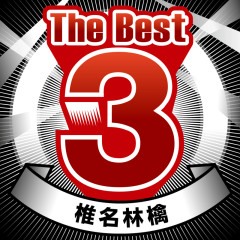 The Best 3 Sheena Ringo - Sheena Ringo