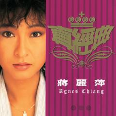 Zhen Jin Dian - Agnes Chiang - Agnes Chiang