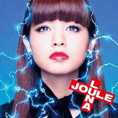 LUNA JOULE (Extra Edition) - Luna Haruna