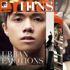 Urban Emotion (Remastered 2019) - Hins Cheung