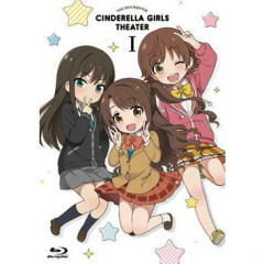 THE IDOLM@STER CINDERELLA GIRLS THEATER I SPECIAL CD