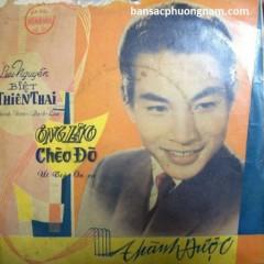 Lưu Nguyễn Biệt Thiên Thai (Cải Lương) - Thành Được, NSƯT Út Bạch Lan, Út Trà Ôn
