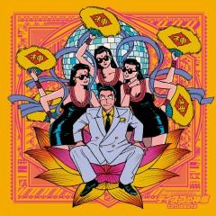 Disco no Kamisama - tofubeats