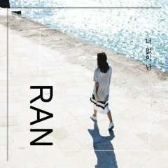 I'm Without You (Single) - Ran