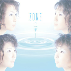 Hitoshizuku - ZONE