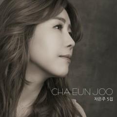 Cha Eun Joo