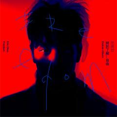 Freedom (Deluxe) - Eric Chou