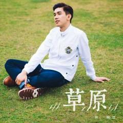 Cao Yuan - Phil Lam