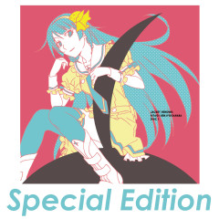 Utamonogatari Special Edition (Original Soundtrack) - MONOGATARI Series