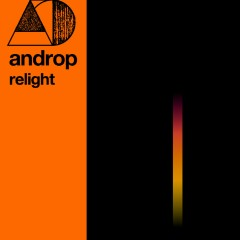 Relight - Androp