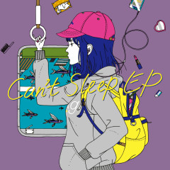 Can't Sleep EP - Asian Kung-Fu Generation