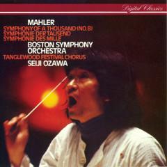 Mahler: Symphony No.8 - Boston Symphony Orchestra, Benjamin Luxon, Judith Blegen, Tanglewood Festival Chorus, Deborah Sasson