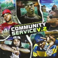CoopDVille & Siccness.net Present Community Service, Vol. 2 - Various Artists