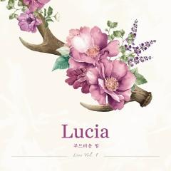 부드러운 힘 (Live Vol. 1) - Lucia