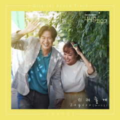 My Healing Love OST Part.3