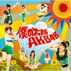 Boku No Taiyoh - AKB48