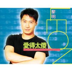 Ai De Tai Sha - Leon Lai