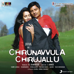 Chirunavvula Chirujallu (Original Motion Picture Soundtrack) - Harris Jayaraj
