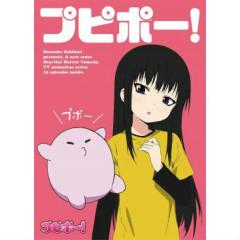 Pupipo! Original Soundtrack CD1