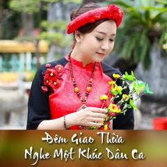 Đêm Giao Thừa Nghe Một Khúc Dân Ca (EP)