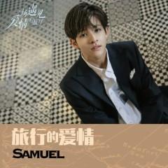 Hành Trình Của Tình Yêu / 旅行的爱情 - Samuel