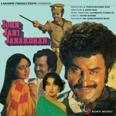 John Jani Janardhan (Original Motion Picture Soundtrack) - Laxmikant - Pyarelal