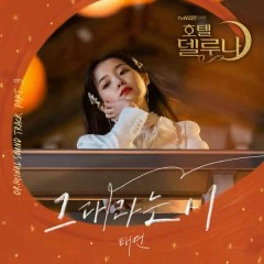 Hotel Del Luna OST Part 3 (Single) - TAEYEON