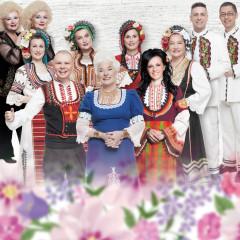 Vechnite narodni pesni na Balgariya 2 - Various Artists
