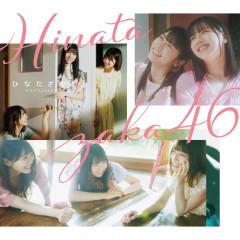 Hinatazaka (TYPE-B) - Hinatazaka46